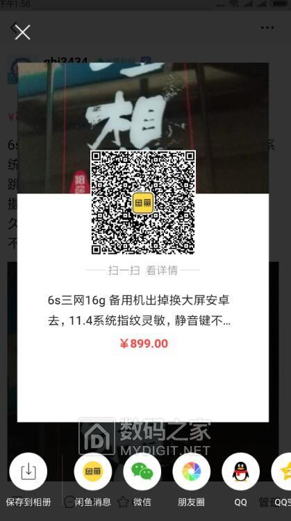 700出个二代I5 8G笔记