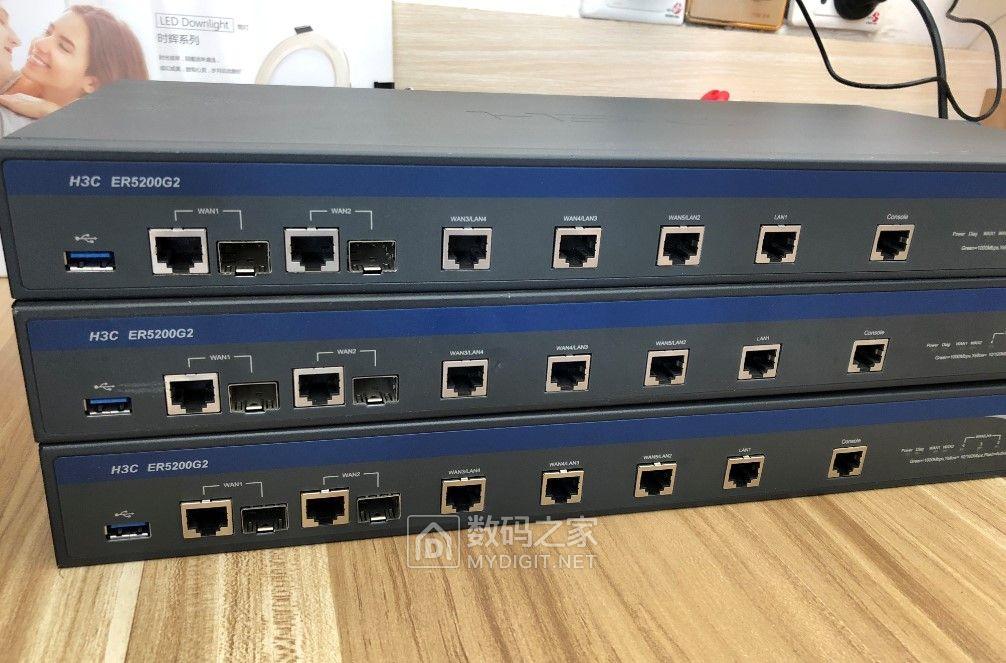 H3C ER5200G2新款 双WA