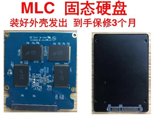 MLC固态硬盘120G 移动硬盘 500G 99元160G笔记本盘25元 SLC固态硬盘