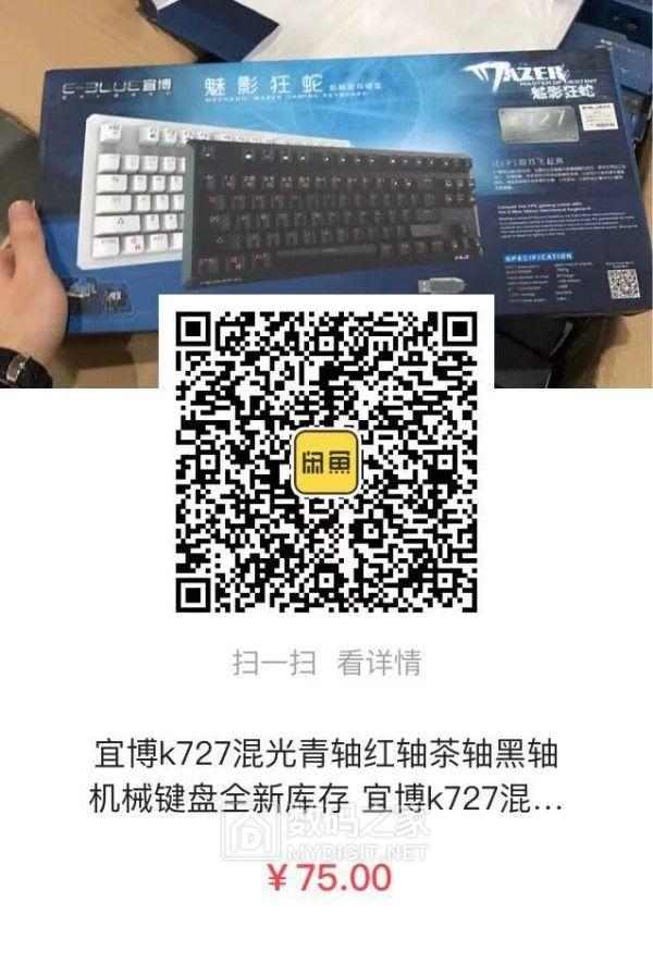 全新宜博K727白色混光