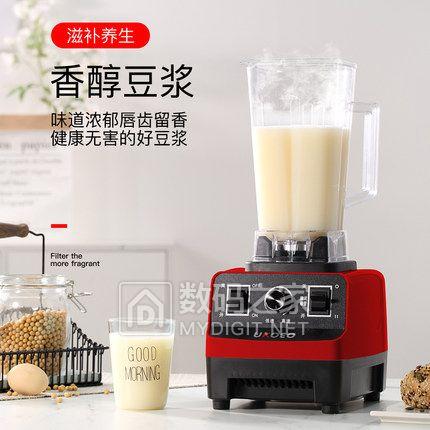 ukoeo P6红色豆浆机商