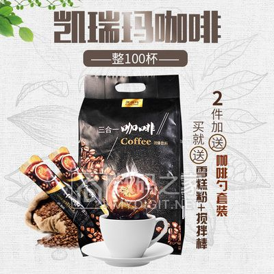 压缩饼干14.9元 咖啡10