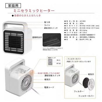 全新出口日本电暖器 价