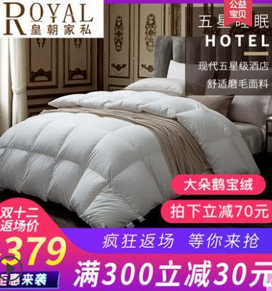 ¥169 多规格!ROYAL