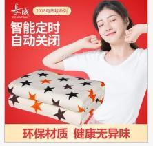 大牌长城 防水电热毯1.