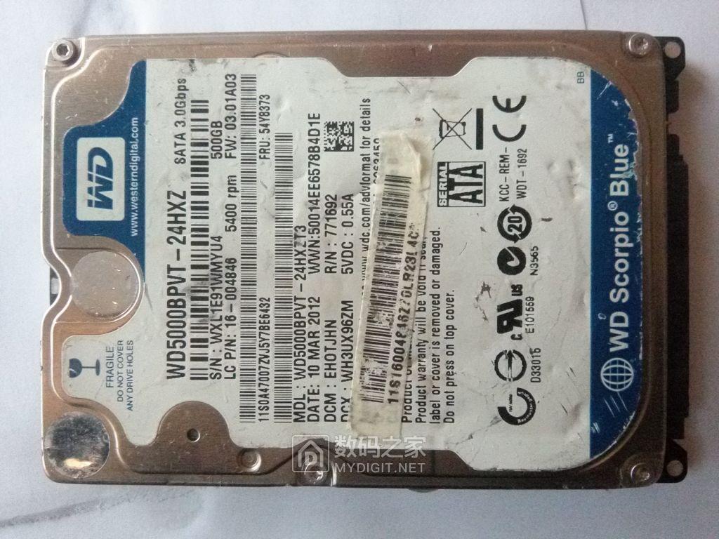 西数 500G笔记本串口硬