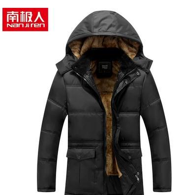 南极人男士羽绒棉服外