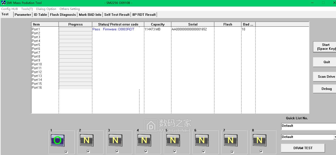 新手使用慧荣2256K AB使用RDT功能的过程