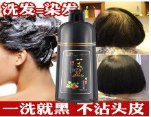 约克电动防水剃鼻毛器9