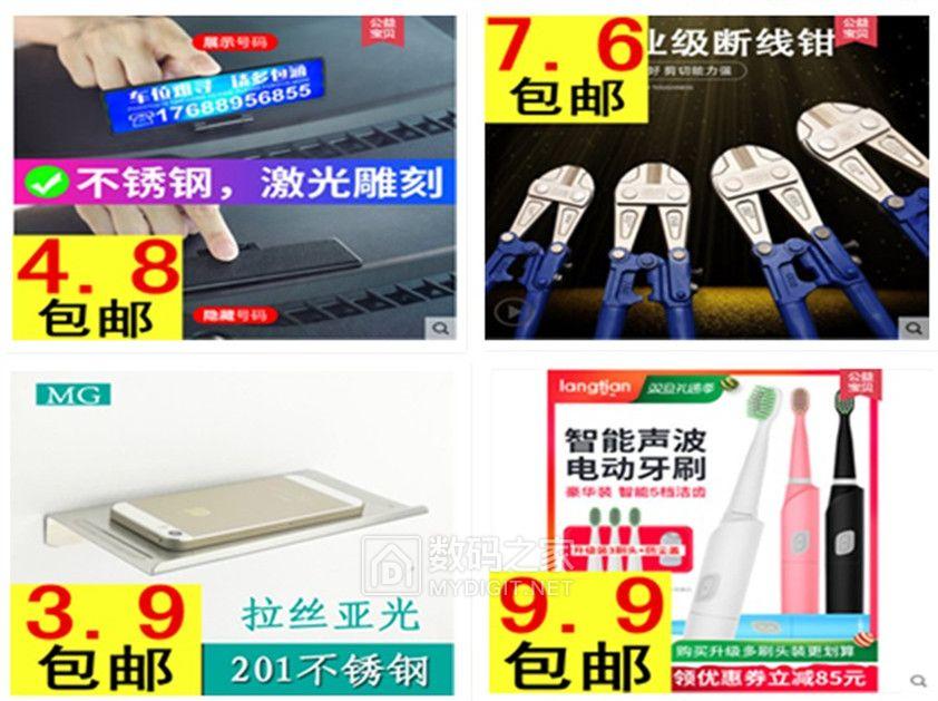 川宇多功能读卡器3.8!折叠老花镜8!24W水晶灯6.9!点缤盲区镜2.8