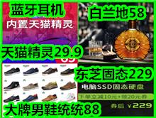 大牌男鞋88!XO白兰地5