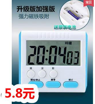 雷柏鼠标11.9!万能转换器4.9!管道疏通剂5.9!长虹电热水壶24.9