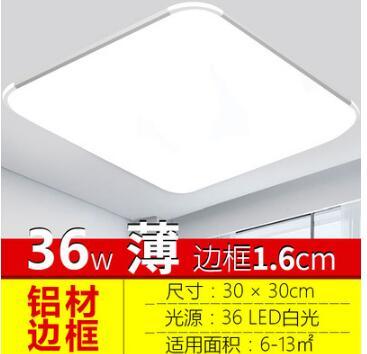 LED吸顶灯6.9!优越者3.0读卡器6.9!铂瑞电动牙刷19.9!恒温加热杯垫19!不粘锅9.9