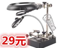 扫地机器人299!焊台支架29!行车记录仪29!遥控机器人19!电热水龙头63!体重秤16!