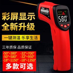 红外测温仪 工业油温红外线高温测温枪 高精度手持家用电子温度计,促销价22元包邮