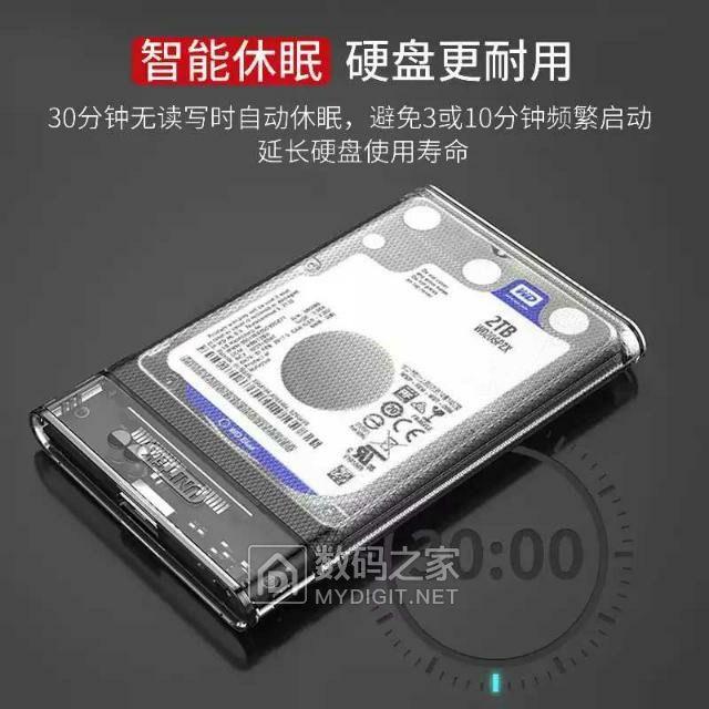 透明外壳usb3.0硬盘盒18.9元 电动牙刷9.9元 8粒充电电池加充电器14.9元