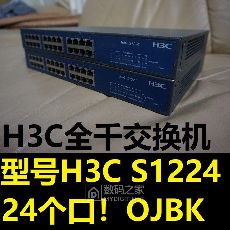 网络设备第二波!4WAN口全千兆路由 24口全千交换机!企业级稳如老狗!价格全网最低!
