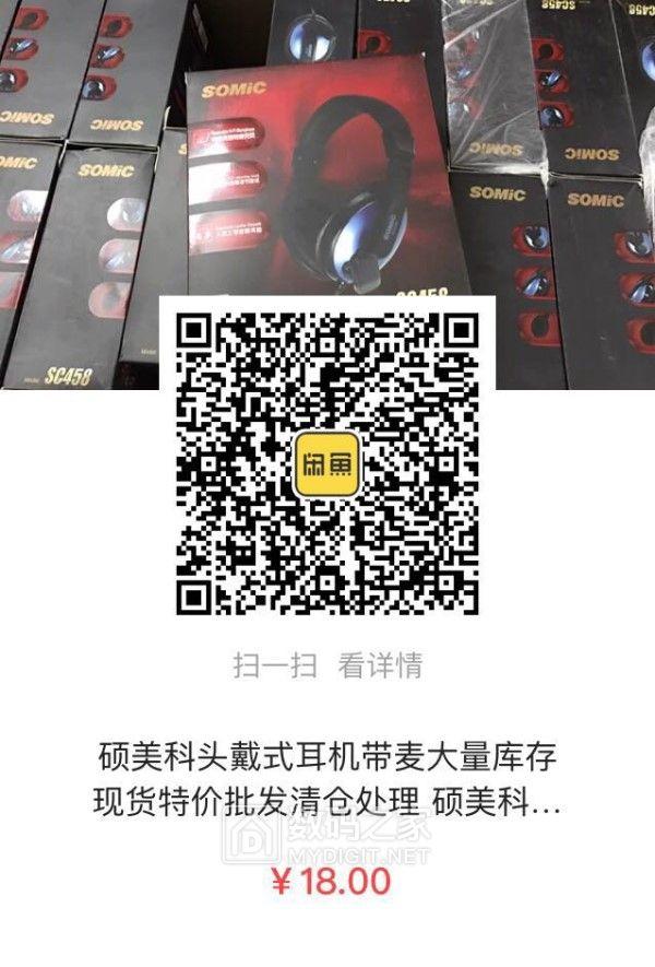 全新库存硕美科SC458头