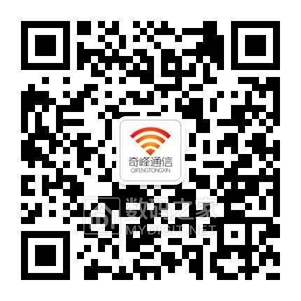 奇峰通信 中国电信 全国漫游4G网络流量卡 4G累计流量卡 3个月卡 30元 包邮