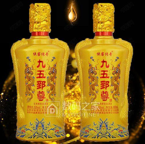 贵州迎宾酒6瓶96元!冬