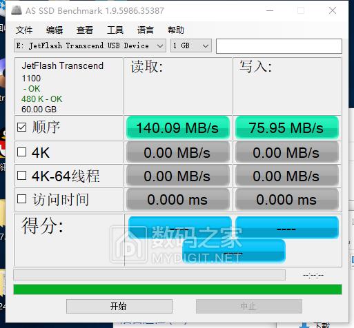 出慧荣3267 3257主控u盘16/32/64价格便宜。