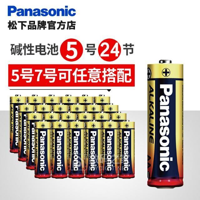 透明USB3.0硬盘盒18.9元 电动牙刷9.9元 松下碱性电池24.9元24粒