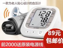 高精准血压计89 隐形蓝