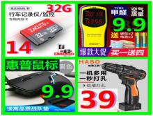 32G内存卡14!HDMI高清