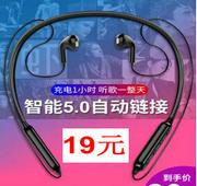 天猫精灵无线耳机19!