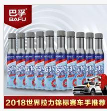 巴孚G17汽车燃油宝除碳