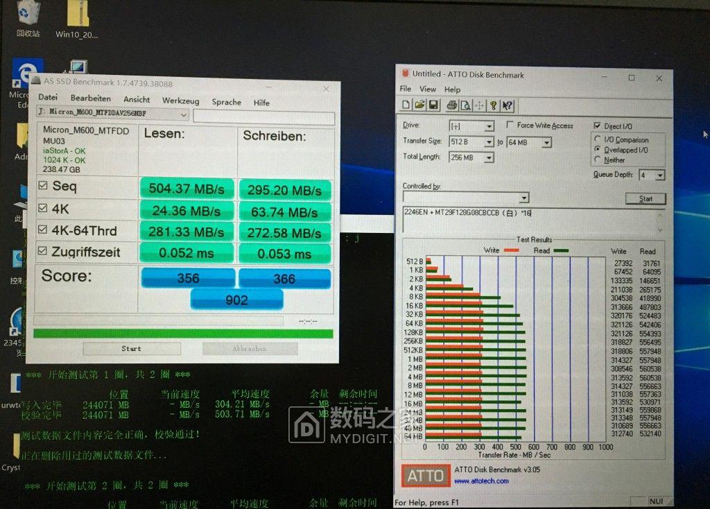 256G MLC 固态硬盘 只
