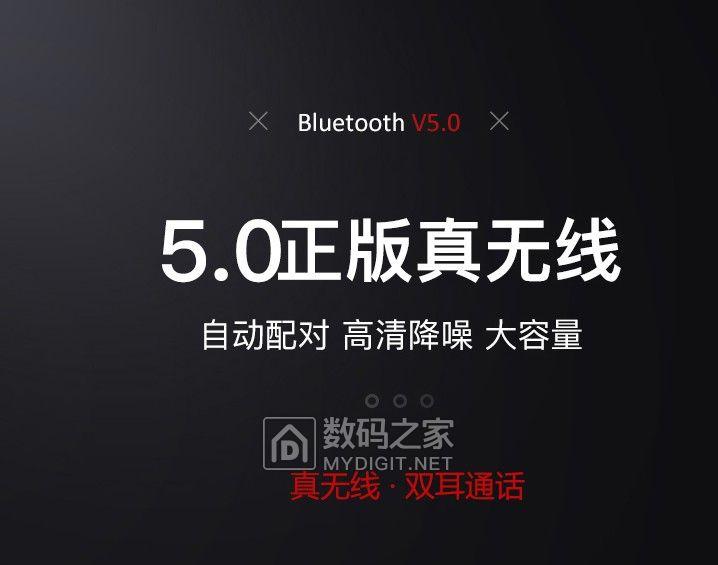 真无线蓝牙耳机双耳5.0