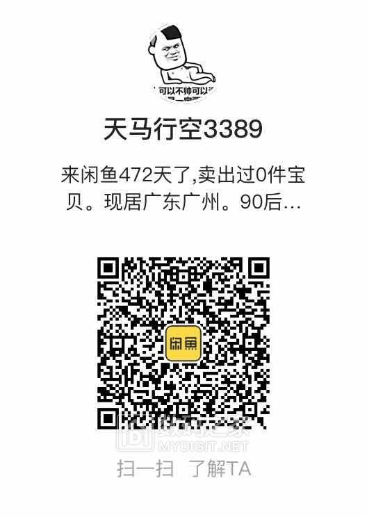 1920*1080IPS富士通A57