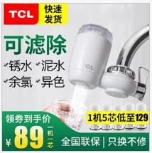 TCL TJ-LC102A 家用净