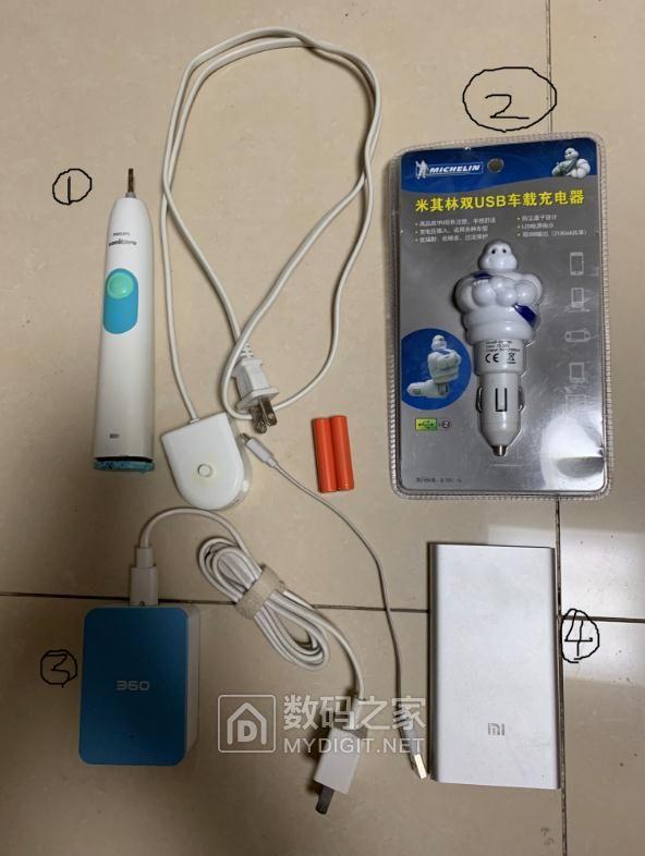 充电宝、无线路由器、