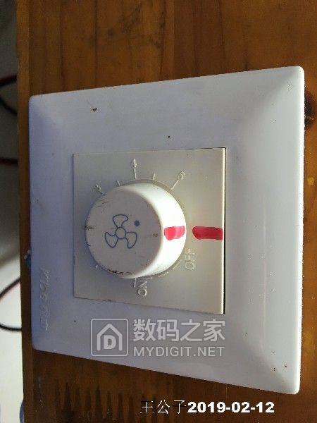 天冷,为了天天坐电脑前混数码之家,做个暖脚器,这回取暖不用靠抖了。