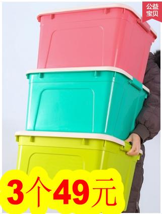 不锈钢垃圾桶8!男士夹克外套48!实木花盆5!苏泊尔球釜电饭煲229