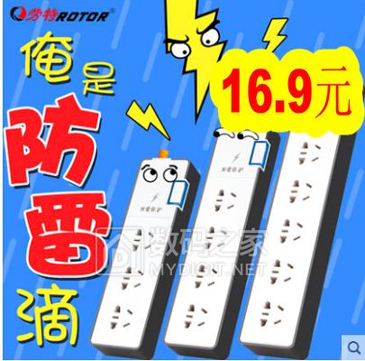 18650电蚊拍19.9!钻头13件6.9!金属U盘32G仅16.9!无线助听器18!
