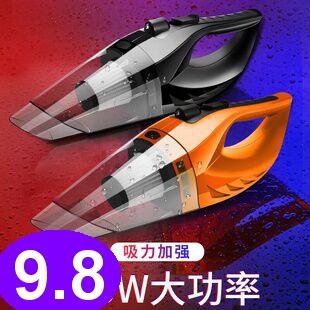 美缝剂8车载吸尘器9.8大枣3斤14.9甲鱼29腰包3.9雨刷5.5空调扇99无线鼠标9.9