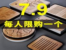 大枣3斤14.9油污清洗剂