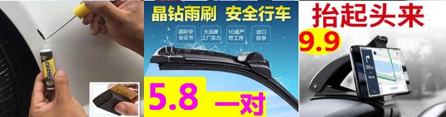 钢化膜1 不锈钢软管2牙膏4支9.9飞利浦电动牙刷98