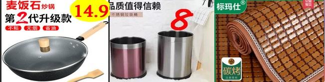自喷漆1.9 金属软管2吸
