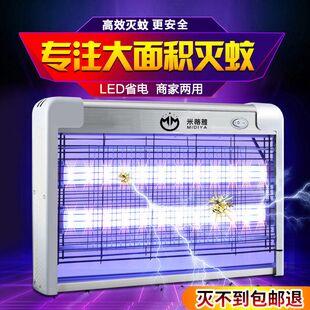 不锈钢纱窗网2.7电水壶