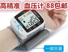 手腕血压计88  电热蚊