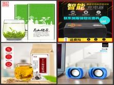日照绿茶5.8元红豆薏米
