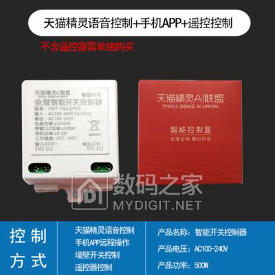 Re:充电电池6.9 网络机顶盒89 强光手电14 电子画板24 插排7.5 充电钻39 双炉燃气灶153