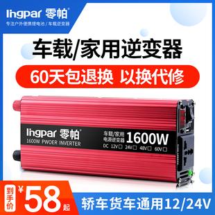 Re:充电电池6.9 网络机