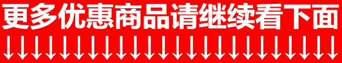 内蒙古野生特级肉苁蓉1