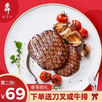17点更新!下午最新超值白菜商品优惠推荐大集合