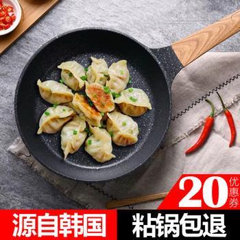12点更新!中午最新超值白菜商品优惠推荐大集合